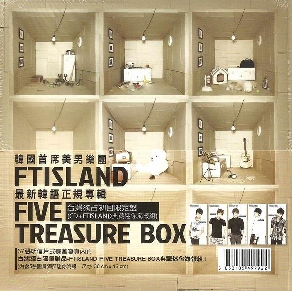 FTISLAND FIVE TREASURE BOX  CD(購潮8)
