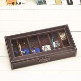 皮革透明眼鏡收納盒整理盒 多8格太陽鏡墨鏡便攜收藏展示盒旅行【櫻花本鋪】