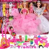 現貨 依甜芭比洋娃娃套裝女孩兒童玩具大號【極簡生活】
