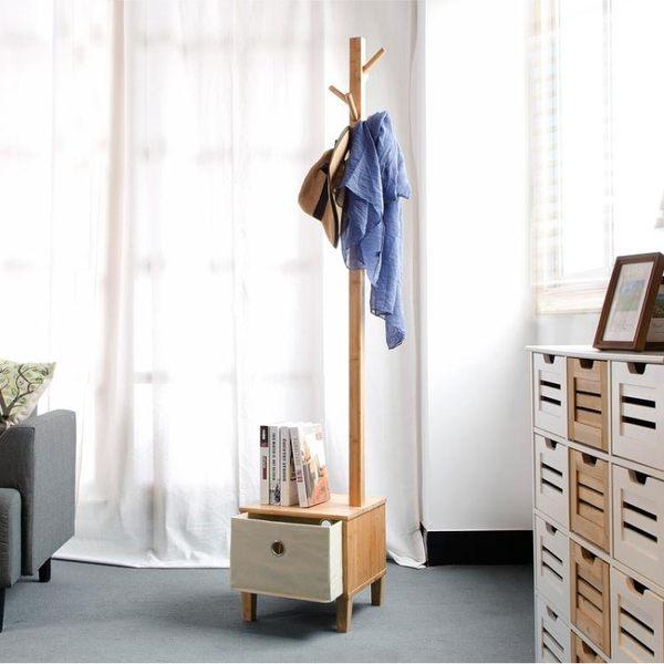 落地臥室掛衣架衣帽架家用床頭櫃多功能衣服掛架櫃子實木架子 igo