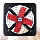 220V14寸強力抽風機廚房排風扇抽油煙窗式家用靜音大風量工業換氣扇 st902『寶貝兒童裝』