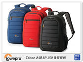 Lowepro Tahoe BP 150 太湖 後背背包(BP150,公司貨)