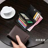 大容量多卡位男士卡包駕駛證錢包皮夾男短版復古加厚豎款潮