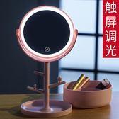 LED化妝鏡帶燈大號梳妝鏡子便攜學生宿舍台式書桌大號折疊公主鏡