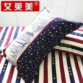 斜紋枕套單人信封48*74cm加大枕頭套一只裝枕芯套一對拍二【全館免運】