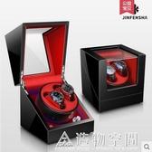 靜風尚搖表器自動機械表轉表器晃表器手錶收納盒上錬盒上弦器家用 NMS名購居家