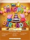 裝飾氣球 生日氣球寶寶一周歲兒童生日趴體派對裝飾用品場景布置主題【快速出貨國慶八折】