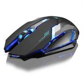 無線鼠標充電聯想筆記本臺式電腦無聲靜音游戲辦公通用