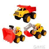 兒童推土機挖掘機裝卸車玩沙鏟土男孩玩具工程車沙灘玩具   電購3C