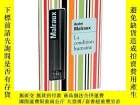 二手書博民逛書店馬爾羅罕見人的境遇 La Condition Humaine 法