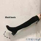 膝上靴 長筒靴女冬尖頭高筒靴子高跟網紅瘦瘦靴春秋單款小個子長靴過膝靴 快速出貨