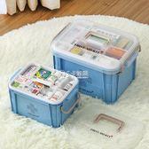 醫藥箱 藥箱多層特大號醫療急救兒童薬箱家庭家用醫藥箱盒小號收納箱便攜 卡菲婭