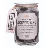即期品 曼寧深焙黑豆茶 8gx20入/瓶 效期至2020.07.22