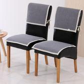 坐墊 棉線編織椅墊餐椅墊辦公室椅子墊坐墊四季通用仿棉麻美式igo  瑪麗蘇
