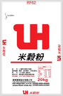 《聯華製粉》LH蓬萊米穀粉/20kg【台灣在地蓬萊米】~效期至2020/08/09