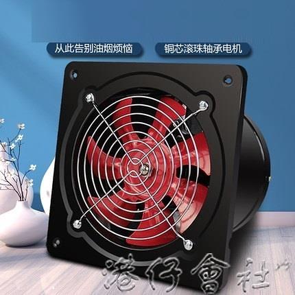 通風扇 排氣扇廚房強力油煙換氣扇6/8寸排風扇管道靜音抽風機衛生間家用 交換禮物
