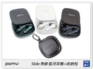 PaMu Slide 真無線 藍牙耳機+...