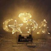 LED小彩燈台燈ins少女心布置房間臥室網紅夜燈浪漫裝飾求婚星星燈HM   衣櫥の秘密