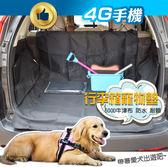 3D款行李箱寵物墊 155*104*33CM 加厚牛津布 後車箱車墊 車載墊 防水 防污 車用寵物保潔墊 【4G手機】