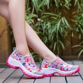 夏季新款透氣搖搖鞋網面單鞋韓版運動鞋女鞋厚底增高網鞋女休閒鞋「時尚彩虹屋」