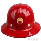 安全帽 安全帽大沿帽寬邊大沿遮陽防曬超大帽檐紅色工地戶外頭盔 igo阿薩布魯