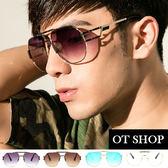 OT SHOP太陽眼鏡‧歐美街頭方框雷朋眼鏡簍空金屬金框漸層灰金框漸層茶金框反光藍金框透明‧U26