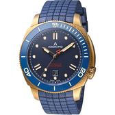 Anonimo NAUTILO Classic義大利海軍機械錶-青銅藍(膠帶) AM100207005A07