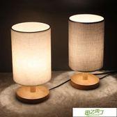 台燈 簡約現代北歐溫馨喂奶台燈 臥室床頭燈  實木可調光 創意小夜燈