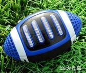 軟皮3號美式PU橄欖運動球幼兒園兒童青少年教學訓練專用手感好橄欖球 EY6816『MG大尺碼』