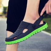 潮流防滑男生拖鞋兩穿涼鞋室內夏季透氣一字拖鞋男士外穿韓版拖鞋『潮流世家』