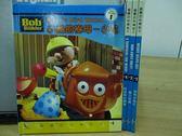 【書寶二手書T3/語言學習_YCO】跟著巴布學英文_1~4冊合售_溫蒂來幫忙_羅力快跑等