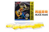 小叮噹的店-ALICE A206 木吉他弦 防鏽塗層(anti-rust coating) 民謠吉他弦 (1套6條)