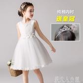 女童公主裙夏天兒童白色洋裝小女孩蓬蓬紗裙表演禮服粉女寶寶藍「錢夫人小鋪」