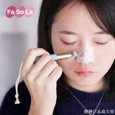 微米洗鼻刷鼻頭刷去黑頭刷清潔鼻翼糖糖日系森女屋