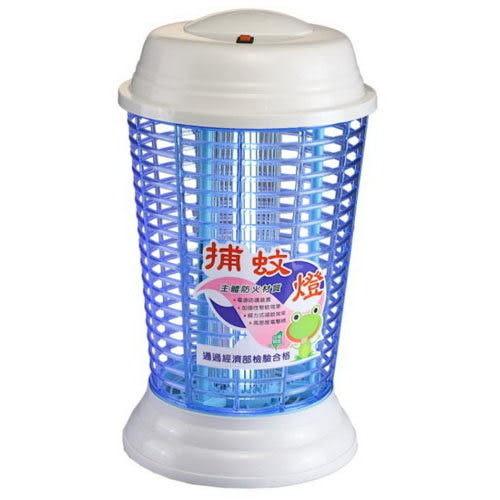 【艾來家電】【刷卡分期零利率+免運費】伊娜卡15W捕蚊燈ST-0155