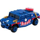 Dream TOMICA SP Captain Cruiser II 美國隊長特別塗裝 TOYeGO 玩具e哥