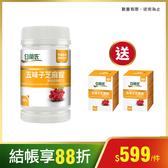 白蘭氏 五味子芝麻錠 濃縮精華配方 60錠/瓶 植物性養護配方 體恤身體幫助好入睡