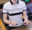 冰絲polo衫男士短袖t恤夏季2021新款翻領條紋帶領保羅衫潮體恤 8號店