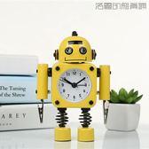 金屬機器人鬧鐘帶夜燈的鬧鐘靜音【洛麗的雜貨鋪】