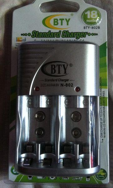 【世明國際】BTY 3合1 充電器 ( 3號、4號、9V電池皆可 ) 充電電池 電池座充