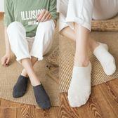 【618】好康鉅惠夏薄款船襪女低筒隱形女襪襪子女短襪襪套