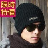 毛帽-三層加厚保暖戶外運動男帽子3色62e54【巴黎精品】