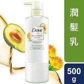 多芬日本植萃防斷髮柔韌潤髮乳酪梨精萃500g