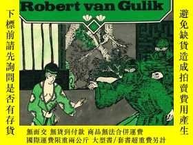 二手書博民逛書店【罕見】The Willow Pattern 柳園圖 1965年