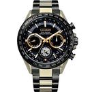CITIZEN 星辰 登陸月球HAKUTO-R限定 鈦金屬 GPS衛星電波計時手錶(CC4016-75E)