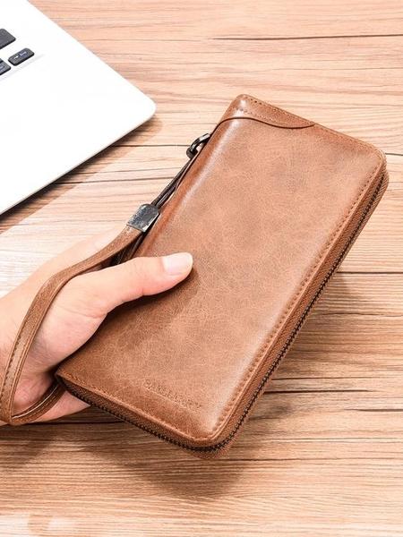 男士錢包長款拉鏈錢夾青年簡約時尚皮夾多功能卡包大容量手拿包潮 依凡卡時尚