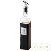 調味瓶玻璃油壺家用大容量油罐廚房防漏調料瓶【繁星小鎮】