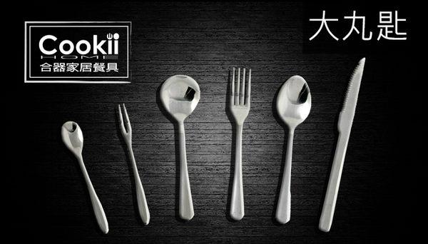 【Cookii Home.合器】簡約經典款專業餐廳居家實用素面大丸匙.7Ci0084-3【素面大丸匙】6支/1組