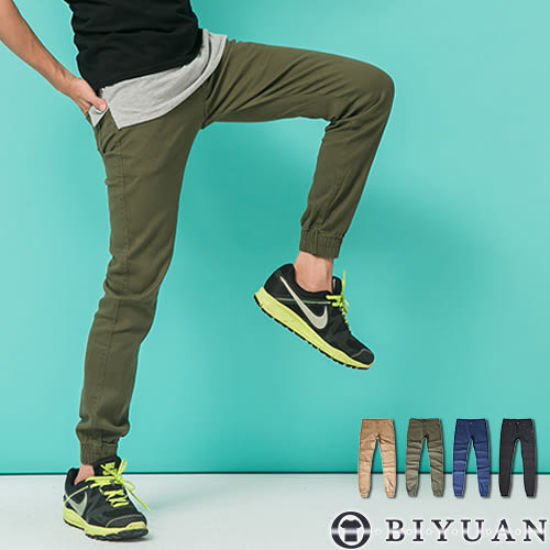 單寧束口褲【P1875】OBI YUAN韓版彈性厚磅素面休閒褲共4色