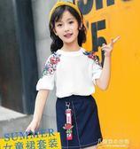 兒童裝女童夏裝套裝夏季女孩露肩潮衣服中大童短袖兩件套【東京衣秀】
